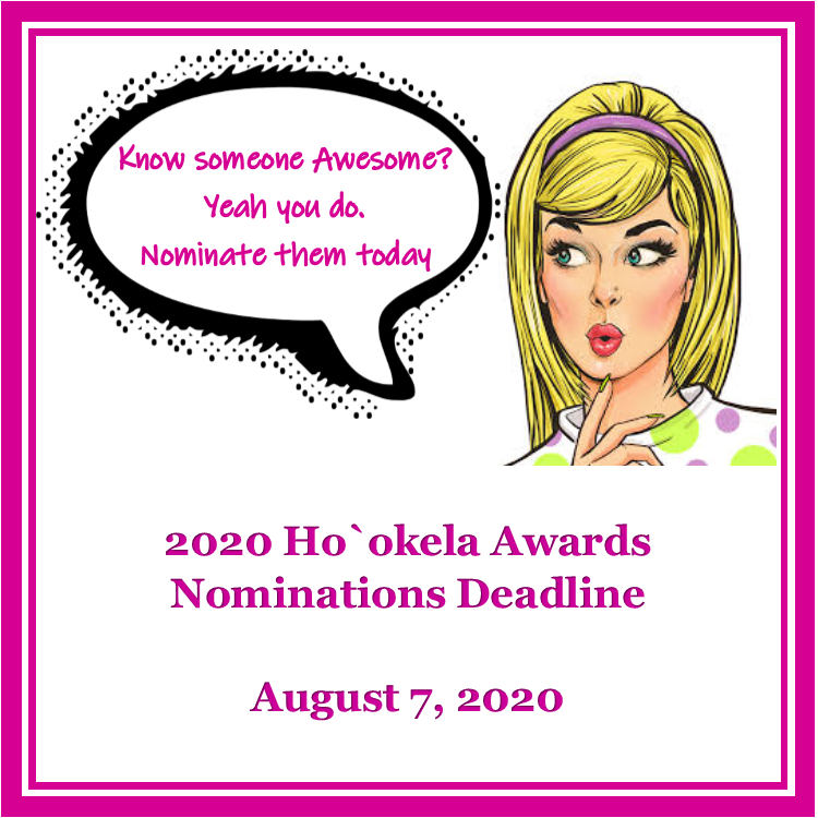 2020 Hookela Nomination Deadline
