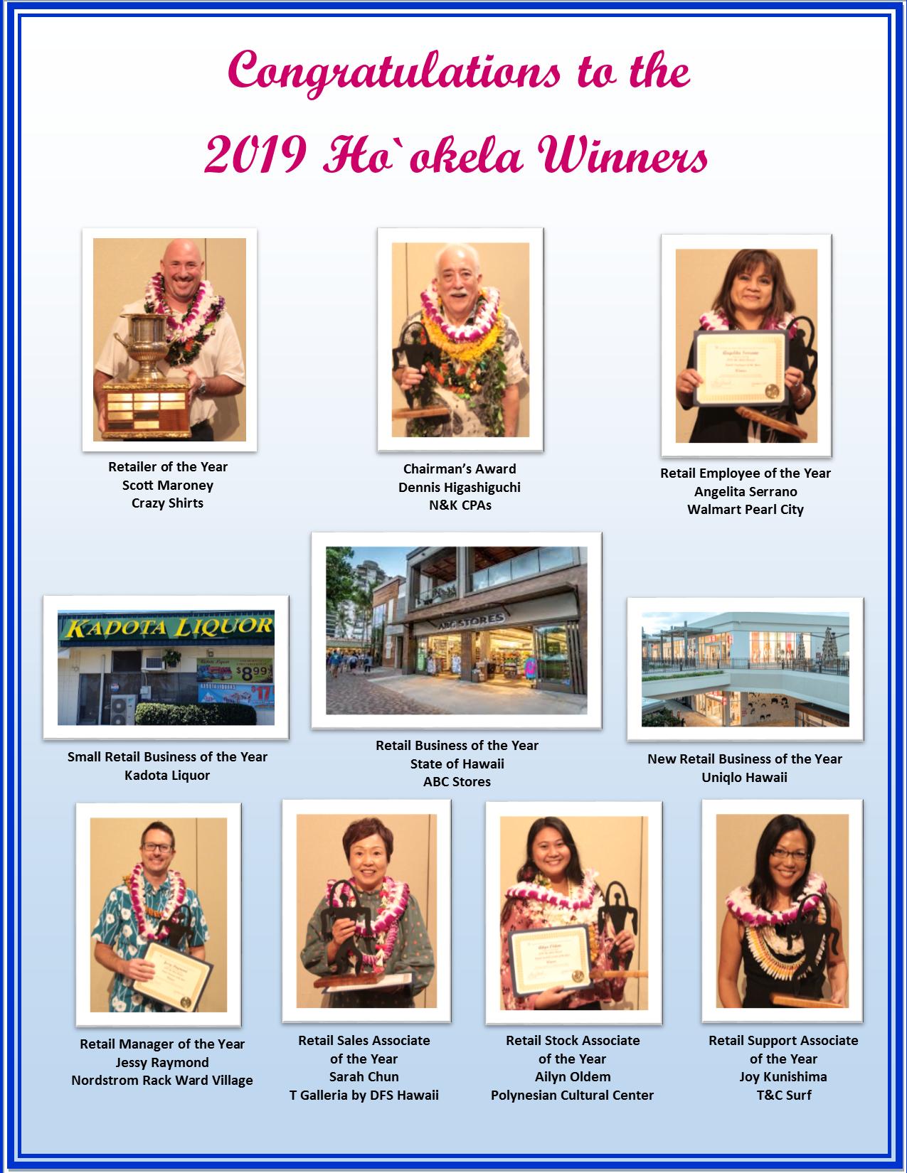2019 Hookela Winners